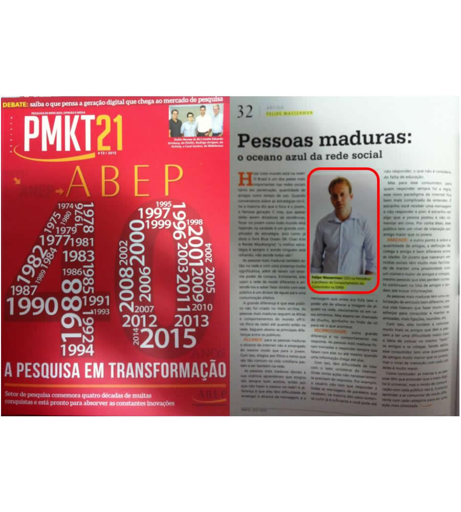 Cliente PetiteBox na Revista PMKT21